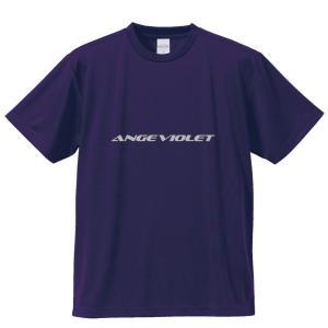 アンジュヴィオレ広島Tシャツ2020|angeviolet