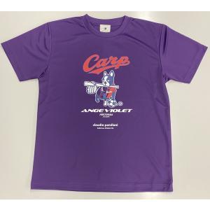 アンジュヴィオレ×カープコラボTシャツ2020|angeviolet