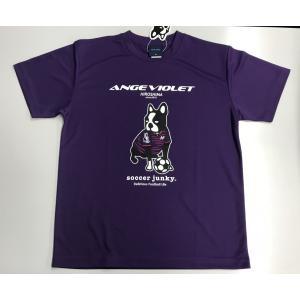 アンジュヴィオレ広島パンディアーニTシャツ|angeviolet