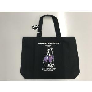 アンジュヴィオレ広島パンディアーニトートバッグ|angeviolet