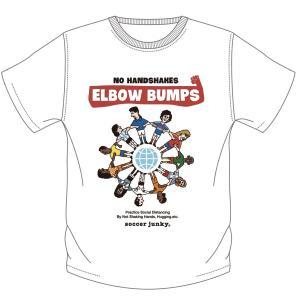 KIDSサイズ soccer junky ELBOW BUMPS(半袖TEE)|angeviolet