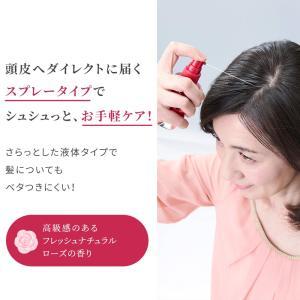 育毛剤 女性用 スカルプD ボーテ エストロジー スカルプセラム レディース 薬用育毛剤|angfa|09
