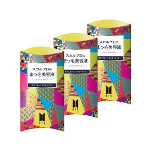 まつ毛美容液 スカルプDピュアフリーアイラッシュ【3本セット...