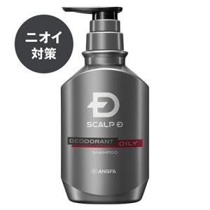 スカルプD 薬用スカルプシャンプー デオドラントオイリー[脂...