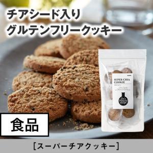 クッキー スーパーチアクッキー|angfa