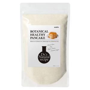パンケーキ ボタニカルヘルシーパンケーキ[パンケーキミックス粉] (400g)|angfa