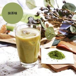 プロテイン 女性用 ボタニカルライフプロテイン【抹茶味】(375g 15回分)|angfa