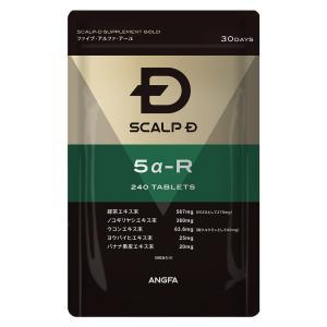 ノコギリヤシ 5a-R(ファイブ・アルファ・アール) 【送料...