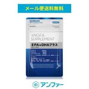 EPA×DHAプラス(90粒1か月分) スカルプDサプリメント