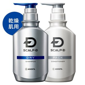 【送料無料】スカルプD ドライ2点セット(薬用スカルプシャン...
