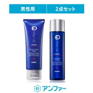 【正規品】Dスキン メン 洗顔&化粧水セット  メンズ化粧水...