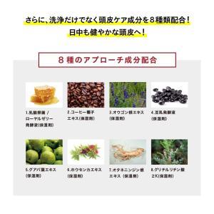 スカルプD モーニング 炭酸ジェットスカルプシャンプー【朝用シャンプー】|angfa|04