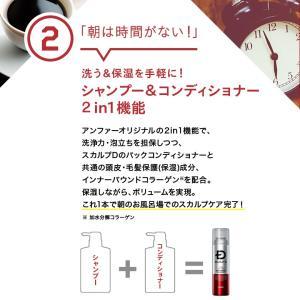 スカルプD モーニング 炭酸ジェットスカルプシャンプー【朝用シャンプー】|angfa|05
