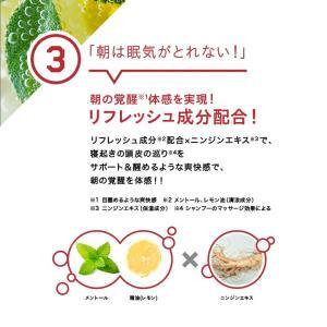 スカルプD モーニング 炭酸ジェットスカルプシャンプー【朝用シャンプー】|angfa|06