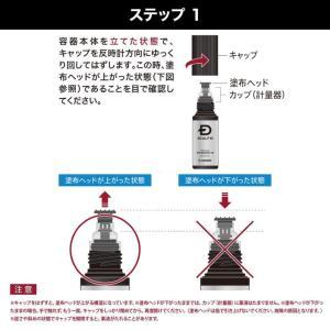 【第1類医薬品】スカルプD メディカルミノキ5(問診9の「上記※1」は商品画像2枚目にございます)発毛剤 発毛促進 育毛剤 薄毛 抜け毛|angfa|12