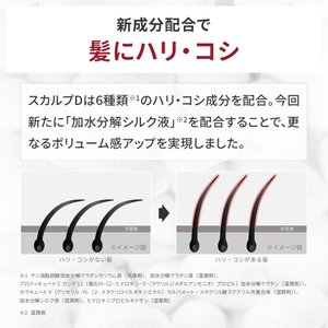 スカルプD 薬用スカルプシャンプー オイリー[脂性肌用] メンズシャンプー ノンシリコン アンファー 男性用    スカルプシャンプー 薬用シャンプー|angfa|08