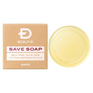 スカルプD SAVE SOAP angfa