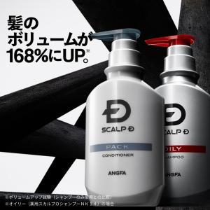【10%OFF】スカルプD ストロングオイリー2点セット[超脂性肌用](薬用スカルプシャンプー&パック)【送料無料】|angfa|11