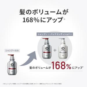 【10%OFF】スカルプD ストロングオイリー2点セット[超脂性肌用](薬用スカルプシャンプー&パック)【送料無料】|angfa|15