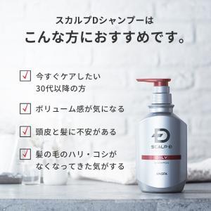 【10%OFF】スカルプD ストロングオイリー2点セット[超脂性肌用](薬用スカルプシャンプー&パック)【送料無料】|angfa|05
