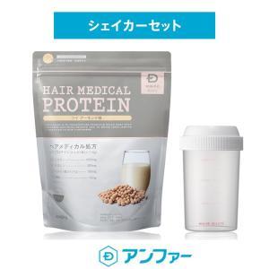 「ヘアメディカルプロテイン(ソイアーモンド味)」は、大豆由来のソイプロテインを配合。内側から、イキイ...