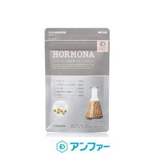 【エクオール配合】スカルプDボーテサプリメント ホルモーナ(...