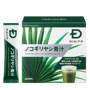 【青汁】スカルプD ノコギリヤシ青汁 (30日分)|angfa