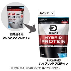 プロテイン 男性用 メンズ スカルプD サプリメント ハイブリッドプロテイン(ヨーグルト味)大容量1,200g 【送料無料】|angfa|02