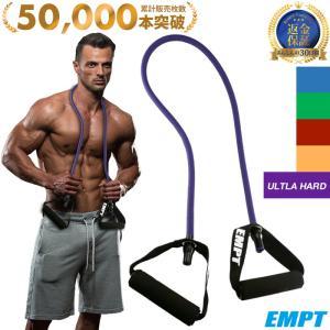 トレーニングチューブ フィットネスチューブ ハード 筋トレ チューブトレーニング 運動 フィジカル ...