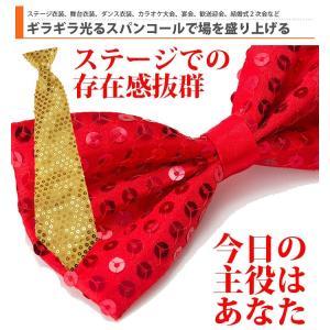 スパンコール ネクタイ 送料無料 ステージ衣装...の詳細画像1