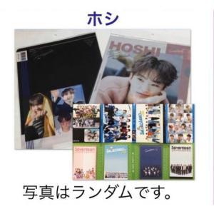 ■韓流グッズセット福袋 プレゼントにも喜ばれます。 人気のクリアファイルと4連メモ帳の福袋です。 ・...