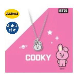 ★在庫がない場合は韓国からの取り寄せとなります ★BT21公式商品★ ■シルバーネックレス ■区分:...