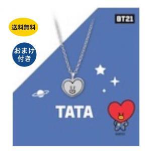 ★在庫がない場合は韓国からの取り寄せとなります。 ★BT21公式商品★ ■シルバーネックレス ■区分...