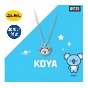 ★在庫がない場合は韓国からの取り寄せとなります。<BR>  ★BT21公式商品★ ■シル...