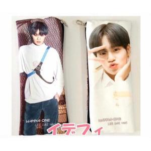 柔らかい布製のペンケースです。 両面に写真がプリントされています。 サイズ:約8×20.5cm(マチ...