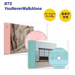 新品 国内発送 CD ランダム1枚 おまけグッズ2点付 BTS YouNeverWalkAlone 韓国盤 チャート反映 fa062-1 angieseoul