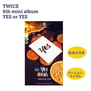 ★送料無料・おまけ付き(メンバー選択可)★ TWICE 6th ミニアルバム YES or YES CD (韓国盤) fa150-1