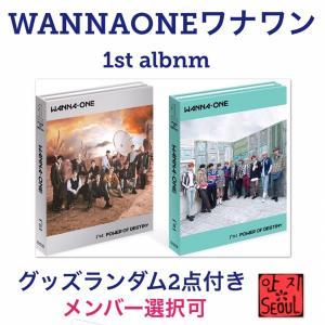 ★韓国発売予定日2018.11.20・入荷次第順次お送りとなります。 ★バージョンはランダムになりま...