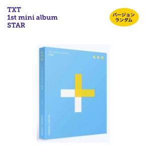 ★送料無料・おまけ付き★ TXT TOMORROW X TOGETHER 1st ミニアルバム CD (韓国盤) fa170