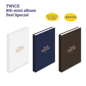 新品 国内発送 CD ランダム1枚 TWICE Feel Special チャート反映 韓国盤 fa200 angieseoul