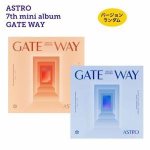 新品 国内発送 CD ランダム1枚 おまけグッズ2点付き ASTRO アストロ GATE WAY チャート反映 韓国盤 fa225 angieseoul