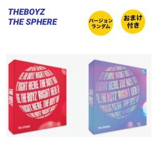 新品 国内発送 おまけグッズ2点付 THE BOYZ THE SPHERE CD (韓国盤) ランダム1枚 チャート反映 fa242 angieseoul