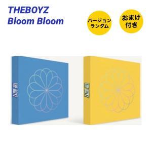 新品 国内発送 おまけグッズ2点付 THE BOYZ ザボーイズ ドボイズ BloomBloom CD 韓国盤 ランダム1枚 チャート反映 fa243 angieseoul