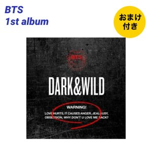 新品 再入荷 おまけグッズ2点付  BTS 1st アルバム DARK&WILD CD(韓国盤) fa260 angieseoul
