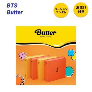 新品 国内発送 CD ランダム1枚 おまけグッズ2点付 BTS Butter チャート反映 韓国盤 fa277 angieseoul