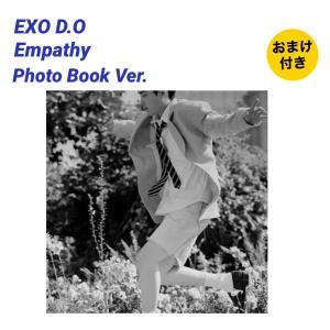 国内発送 新品 CD グッズ2点おまけ付 EXO D.O ディオ Empathy 共感 PhotoBook Ver. チャート反映 韓国盤 fa279 angieseoul