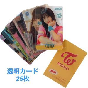 ★送料無料★  TWICE  モモ 透明 カードセット  韓流 グッズ gi002-4