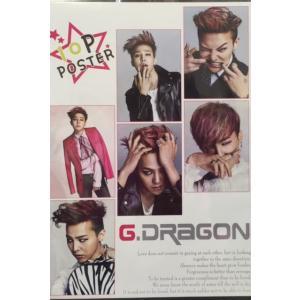 ★送料無料★ G-DRAGON ジードラゴン  BIGBANG ビッグバン A4 10枚 ポスターセット 韓流 グッズ ia014-1