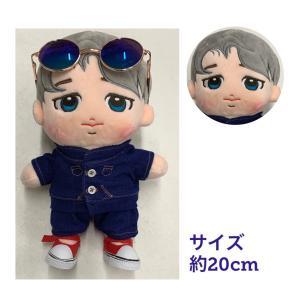 キャラクター ドール パクヒョンシク似 着せ替え ぬいぐるみ 人形 韓流 グッズ naw003-1 angieseoul