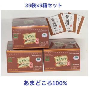 ★ 送料無料 ★ ドングレ茶 3ケセット ドゥングレ茶 あまどころ100%/1.2g×25 qa001-3